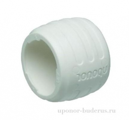 Uponor Q&E evolution кольцо белое 25  Артикул 1057455
