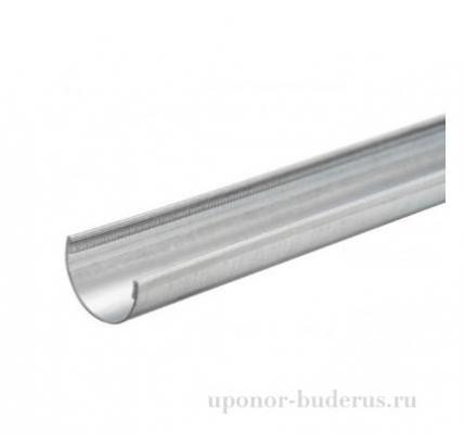 Uponor Flex фиксирующий желоб 17-25, l=3m Артикул 1023179