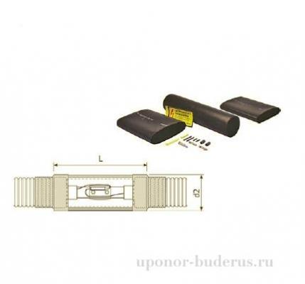 Uponor Ecoflex Supra Plus комплект изоляции удлинения 40+50+63/140  Артикул 1034268