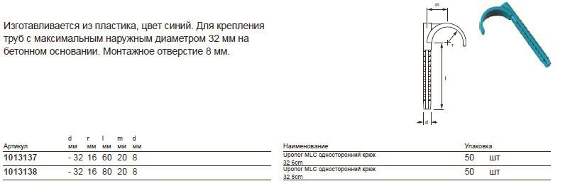 Размер на Upоnur 1013137