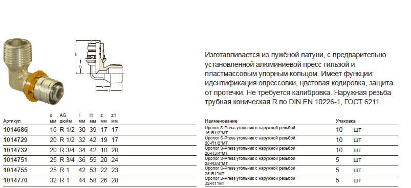 Размер на Upоnur 1014732