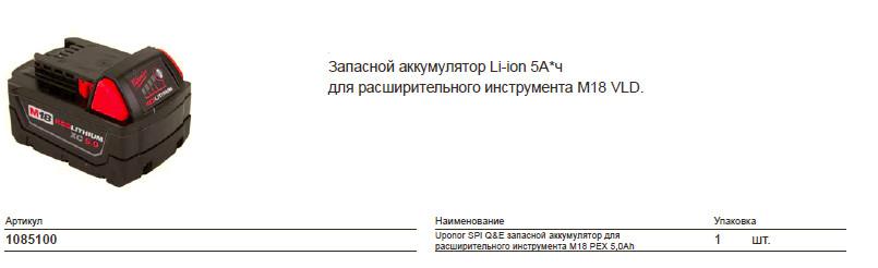 Размер на Upоnur 1085100