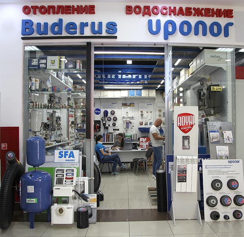 Магазин Uponor-buderus