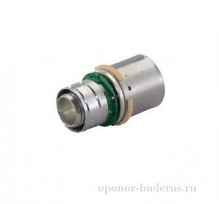 Uponor S-Press переходник латунный 50-32  Артикул1046933