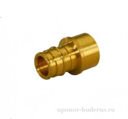 Uponor Q&E штуцер под пайку PL 20x15CU  Артикул 1023041