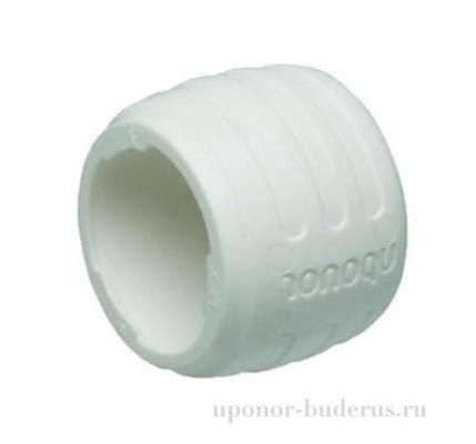 Uponor Q&E evolution кольцо белое 20  Артикул 1057454
