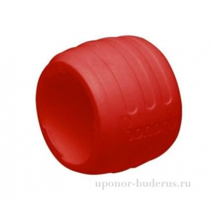 Uponor Q&E evolution кольцо красное 20 Артикул 1058011