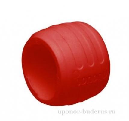 Uponor Q&E evolution кольцо красное 25 Артикул 1058012