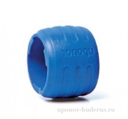 Uponor Q&E evolution кольцо синее 16 Артикул 1058013