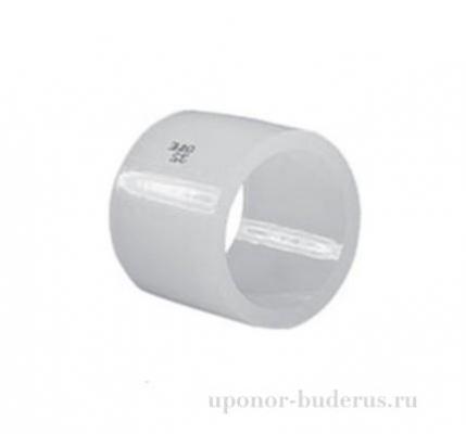 Uponor Q&E evolution кольцо белое 50(с упором) Артикул 1045489