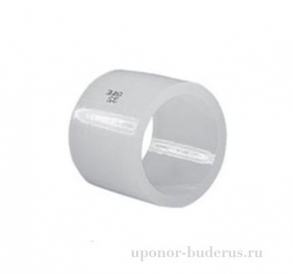Uponor Q&E evolution кольцо белое 63(с упором) Артикул 1045490