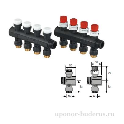 Uponor Vario PLUS коллектор с клапанами пластиковый, выходы 1X 3/4 Евроконус Артикул 1042420