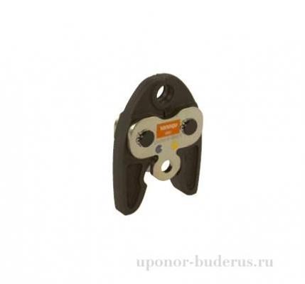 Uponor S-Press клещи UPP1 16  Артикул 1007084
